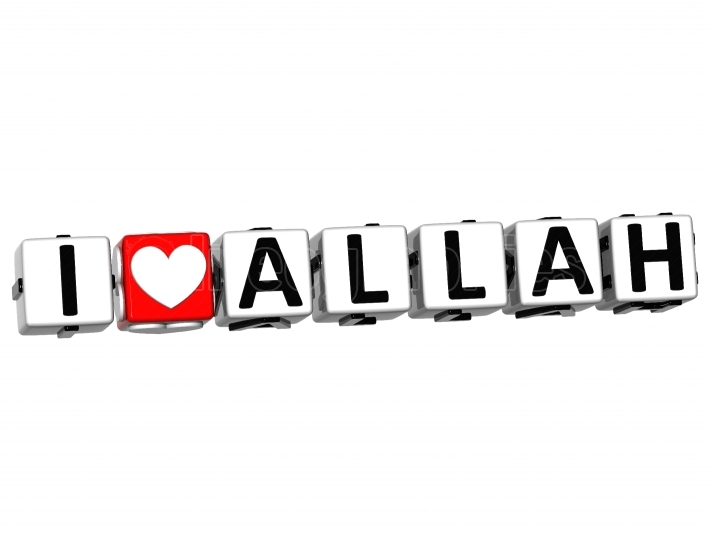 3D I Love Allah Button Click Here Block Text