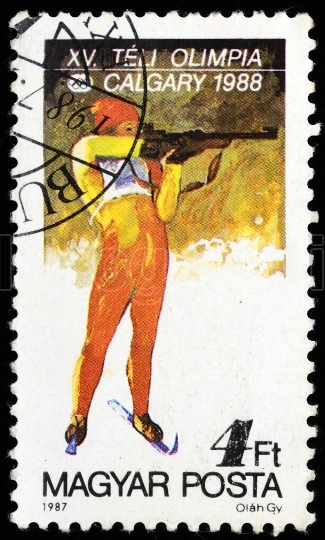 A stamp printed in Hungary