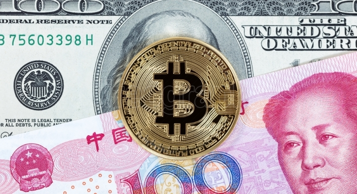 Bitcoin cyber single coin on mixed paper currency background