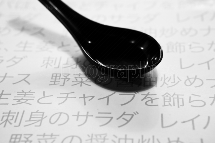 Black japanese spoon