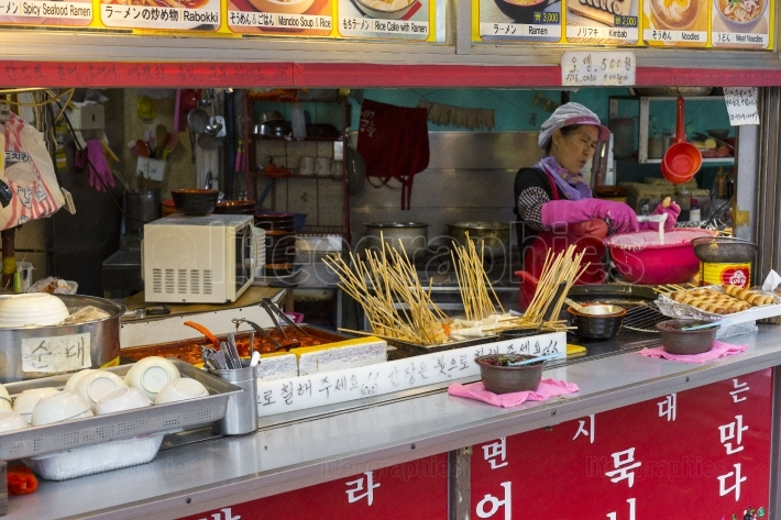 BUSAN - OCTOBER 27, 2016: Traditional food market in Busan, Kore