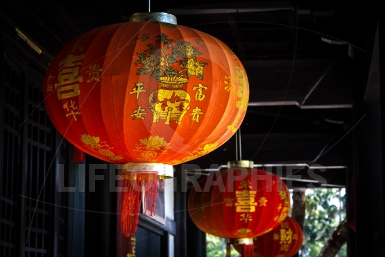 Chinese red lantern lamp with castle view shot