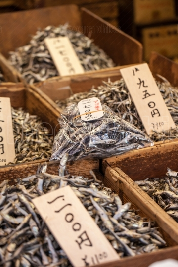 Dry fish in the market in Japan