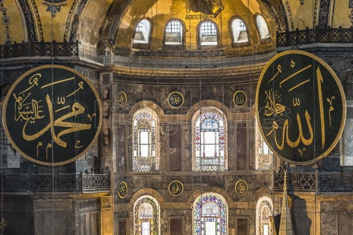 Istanbul, turkey - december 13, 2015: the hagia sophia (also cal