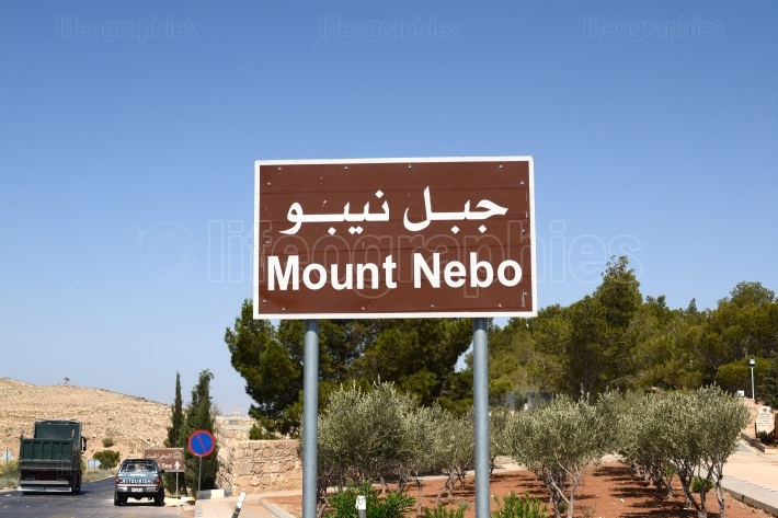 Mount Nebo Road Sign