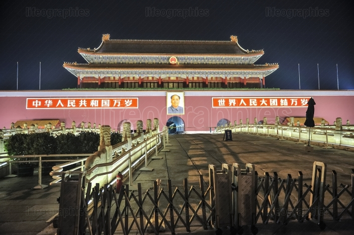 Night scene from frontal entrance of forbidden city. beijing. china