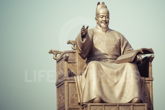 Public Statue of King Sejong, The Great King of South Korea, in